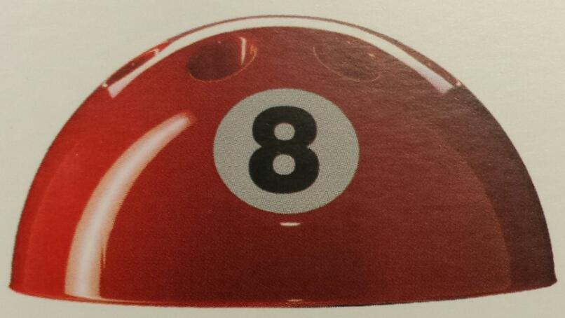 Keurek 8 ball rood brock biljartfabriek en amusement - Kleur rood ruimte ...